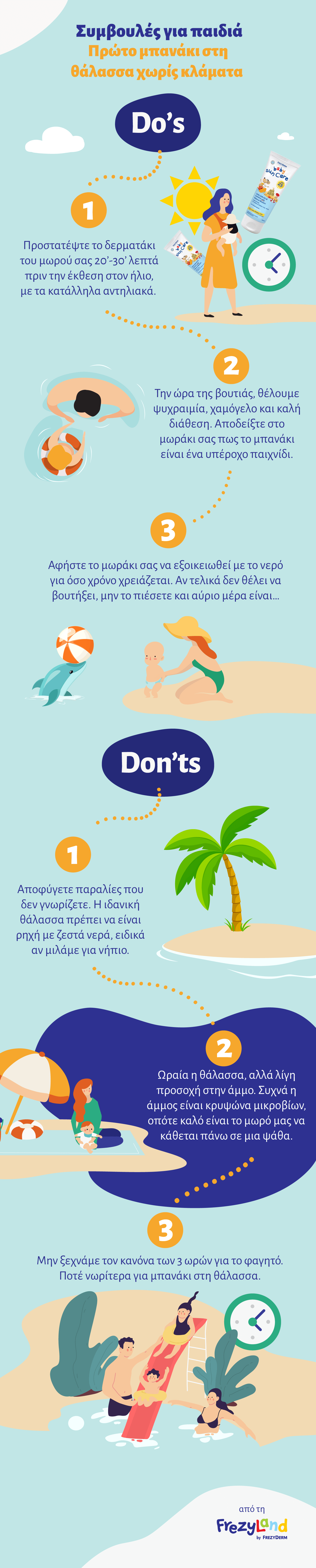 dos and donts for baby in the sea